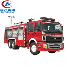 second hand 4x4 all wheeler driven 15 tons airport rescue fire truck