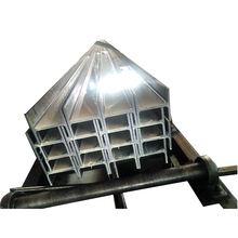 Q235 SS400 standard sizes steel price Factory supply galvanized steel h beams