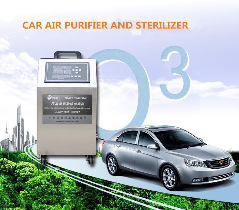 car ionizer air purifier car ozone generator buy car ozone generator car ionizer air purifier. Black Bedroom Furniture Sets. Home Design Ideas