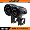 AOVEISE MT485 motorcycle spare parts waterproof and bluetooth harley motor spare parts mp3 player motorcycle audio
