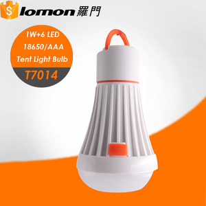 T7014 1W+6 LED Hanging Professional Waterproof Folding Portable Camping Tent Light Bulb Led Camping Light with Magnet