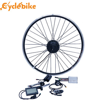 25km/h 36v250w electric bike conversion kit with waterproof system