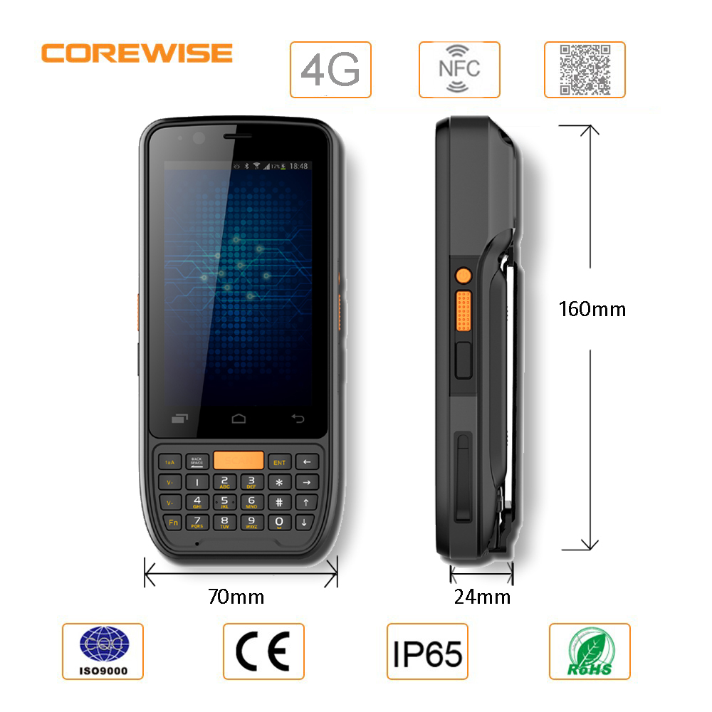 Industrial Data Terminal Android Portable Handheld 1D 2D Barcode Reader Manufacturer Price with touch screen free sdk 4g lte