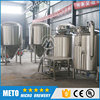 Factory Supply 500L Beer Brewing System