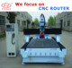 HOT SALE !! mdf cabinet door cnc / door lock making machine