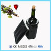 Champagne cooling bottle cooler Portable single bottle cooler