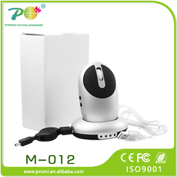 Custom logo wireless rechargeable mouse with docking station computer mouse factory from China M-012