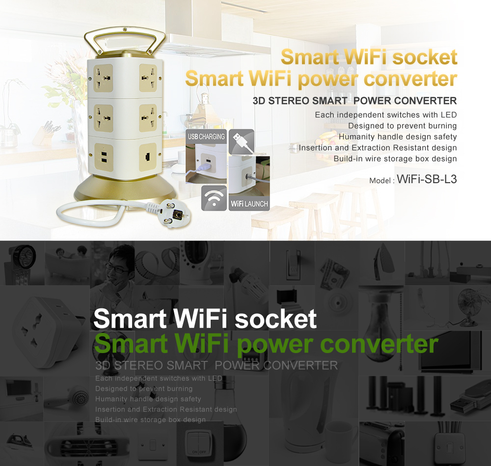 Home automation wifi socket - wifi smart socket made in China