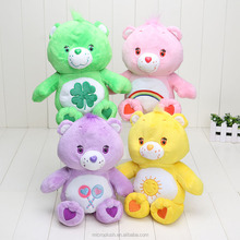 30cm care bears Soft Plush toy Stuffed doll <strong>Animal</strong> 4colors can choose