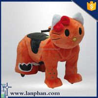 Amusement Park Kids Battery Toy Ride On Animal Toy
