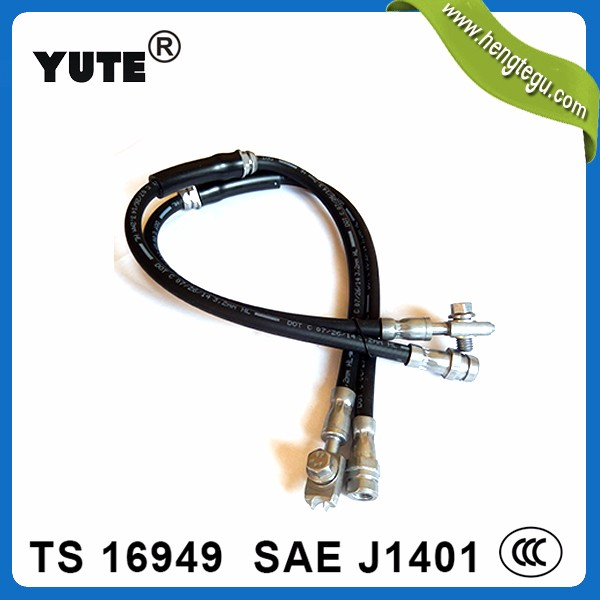 "1/8"" EPDM rubber sae j1401 auto brake hose with fittings"