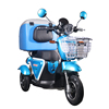 China made 110V / 220V food delivery motorcycle 3 wheel electric scooter
