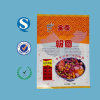 plastic bags for packaging chicken essence