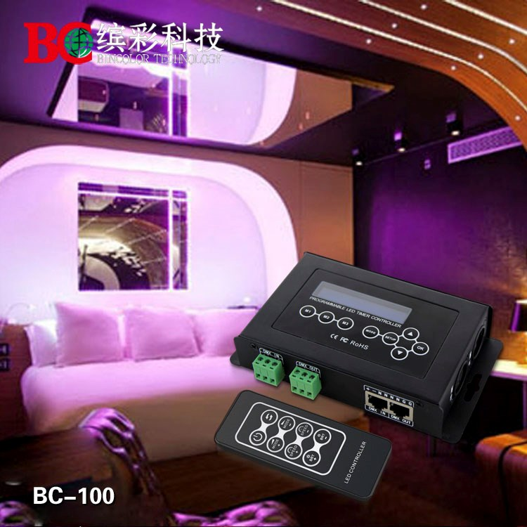 Programmable DC9V DMX512 controller for rgb led projection light