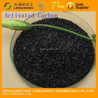 Buy 325 mesh activated carbon for wastewater treatment for sale in ...