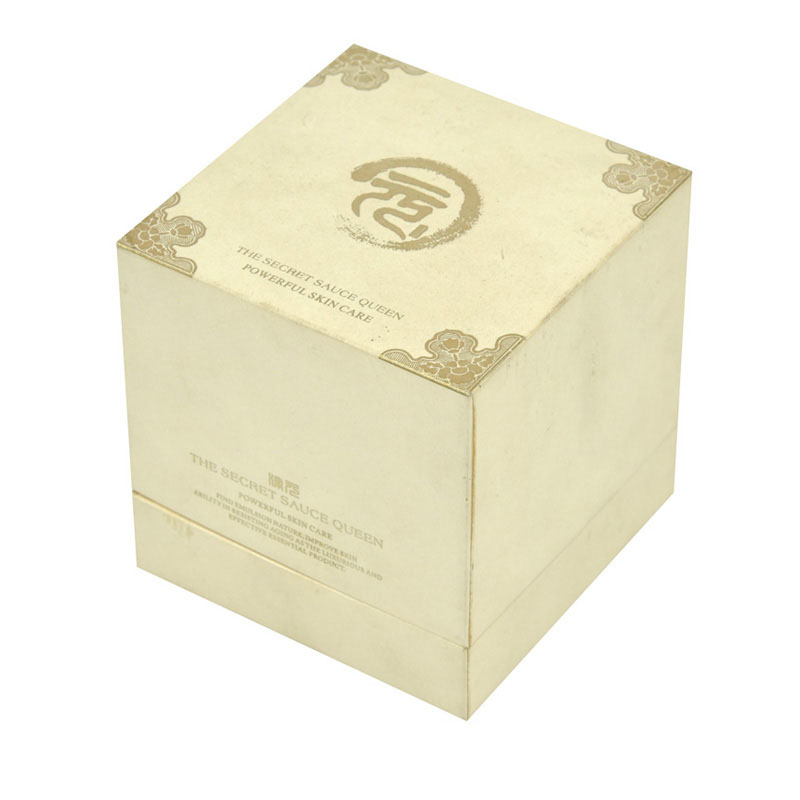 Skin care rigid paper gift packaging box