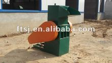 Plastic Pulverizer for Waste Film