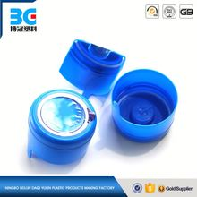 cap seals for plastic containers shipping companies 5 gallon bottle cap non transparent cap companies looking for distributors