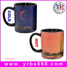 Printing your logo amazing color change mugs high end business gifts/business corporate gifts