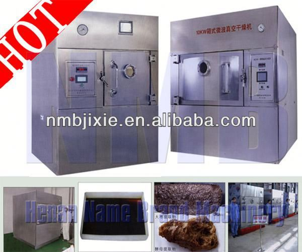 High quality!!Microwave oven sterilization for spices!!
