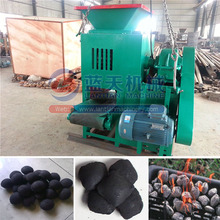 Machine To Making Charcoal Briquettes For Hardwood Coconut Bamboo Charcoal