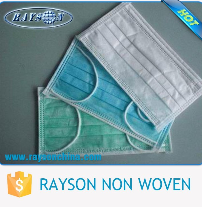 Medical Consumable Non Woven 3 Ply Surgical Disposable Face Mask