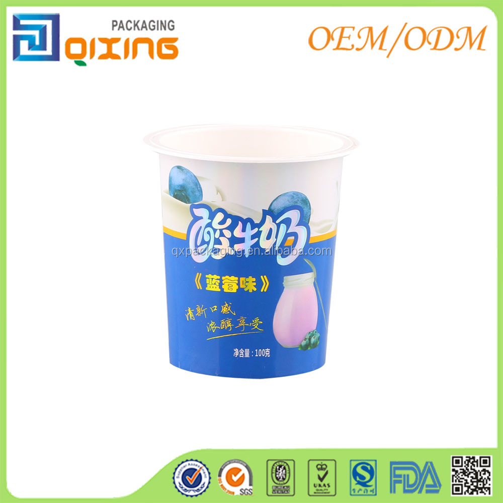 Brand new yogurt pots with good design made in china