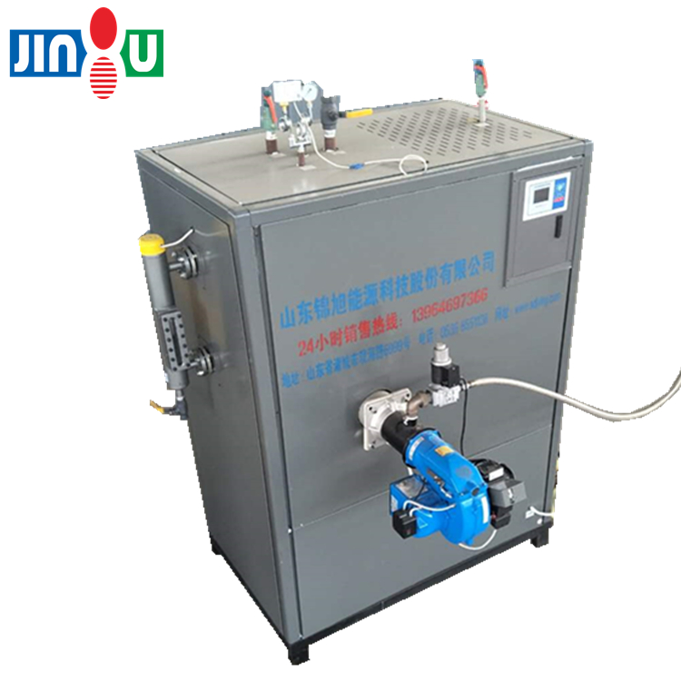 Fully automatic environmental protection industrial steam boilers price