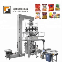 Good precision 10/14 head weigher Snack Food automatic weighing potato chips packing <strong>machine</strong>