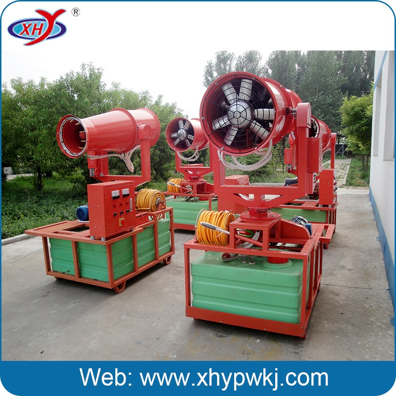 Stainless steel dust suppression fog cannon
