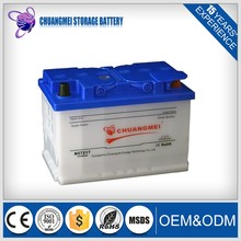 best selling 12V JIS Standard Dry charged lead acid automotive car battery