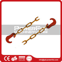 Grade 80 Alloy Steel Securing Chain