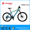 26 inch cheap carbon road bike racing bicycle carbon fibre bicycle