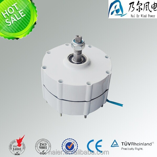 low rpm 500w PMG magnetic generator/vertical permanent magnet generator prices