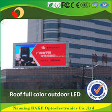 advertising outdoor RGB aluminium curve shape led sign cabinet