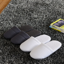 F235 Unisex towel cloth disposable high quality washable hotel slipper