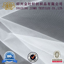 200 America mesh fabric for greenhouse