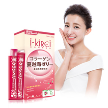 Top Quality Cranberry Extract Collagen Jelly
