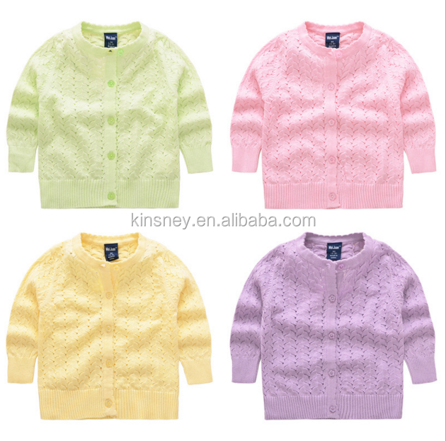 KS30293C 2017 solid color children cardigan