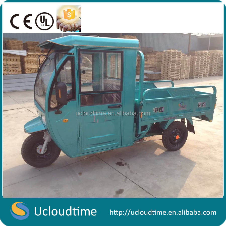 Heavy 1000W tricycle electric cargo tricycle with cabin tricycle