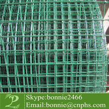 Super quality PVC coated 1x1 wire mesh fencing