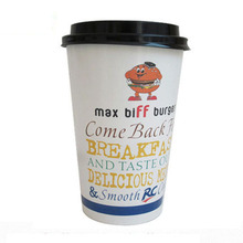 New cold drink hot drink single layer coffee paper cup with lid