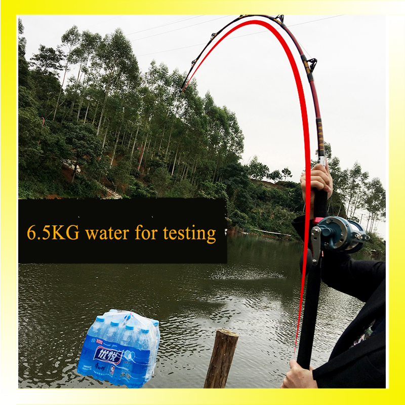 Trolling Fishing Rod