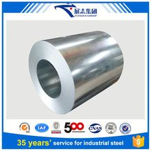 SGC570 High Strength Galvanized Steel Sheet Roll Z50