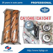 Steering Knuckle King Pin kit for Jiefang FAW Truck CA1047