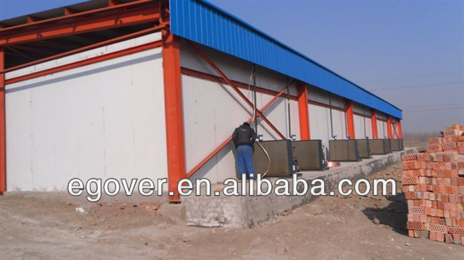 cold storage construction for frozen food