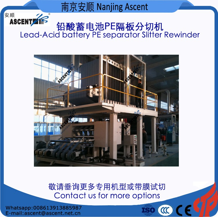 Slitting machine for lead acid storage battery PE separator main line <strong>04</strong>