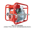 2.0 inches,irrigation pump,Kerosenen water pump,kerosene centrifugal pump, kerosene oil engine pump(WP20KK),powered by GK100
