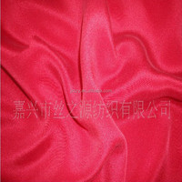 12MM 14MM 16MM 18MM 30MM 40MM 100% silk crepe de chine heavy silk crepe silk fabric