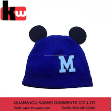 baby cute hat and cap ,blue color with embroider ,has two ears on the top,OEM style